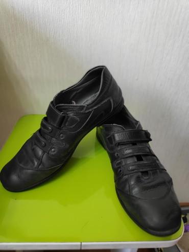 Детский мир - Кок-Ой: Туфли кожаные,на лепучкена мальчикаразмер 39-40
