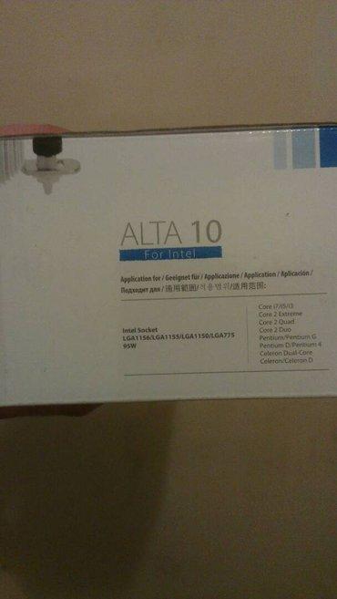 Alta 10 lga1156/lga1155/lga1150/lga775  95w в Бишкек