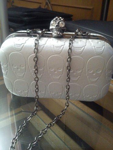 Moderna torbica. - Kursumlija