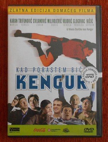 Domaći dvd   legendarni filmovi (original)  fenomenalan dvd zapis - Loznica