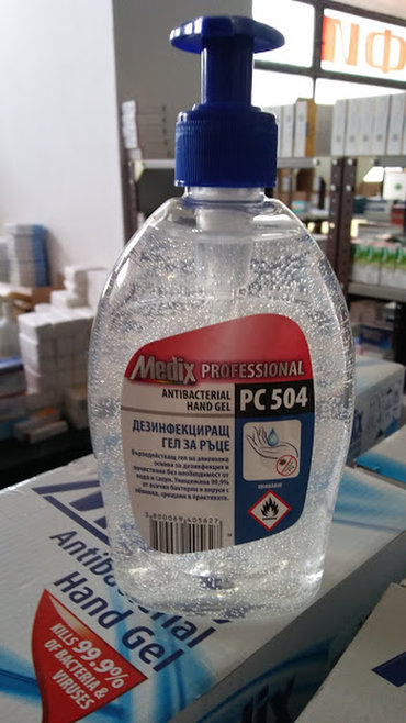 ANTIMICROBIAL GEL 400 ML kills 99.99% of all viruses and bacteria