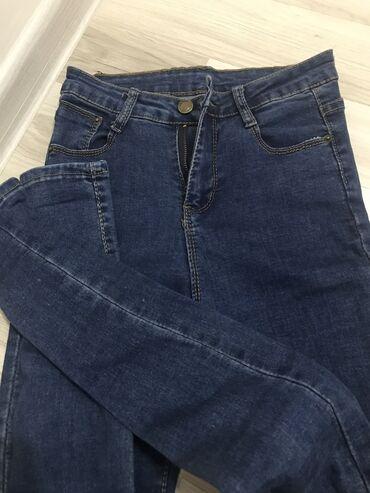Синие джинсы скинни В отличном состоянии