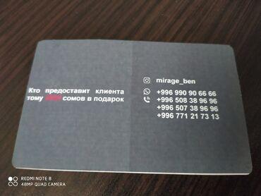 Видеокамеры - Кыргызстан: Салам достор! Miragekg студиясынан жаңы жылга карата акция . Биздин ус