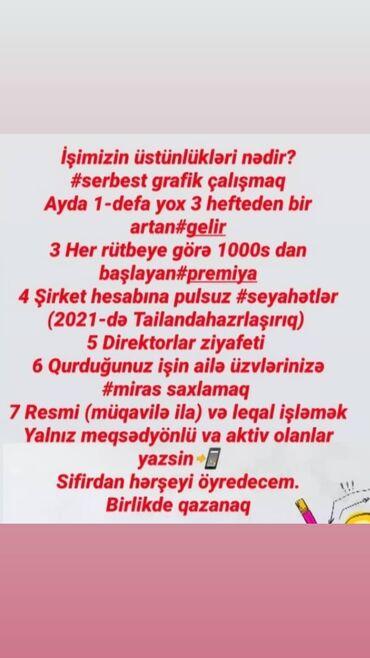 qubada is elanlari - Azərbaycan: Şəbəkə marketinqi məsləhətçisi. İstənilən yaş. Natamam iş günü