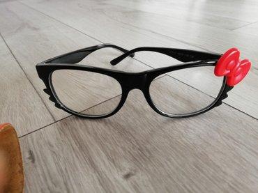 Naočare bez dioptrije, ukrasne, moderne.. - Sjenica