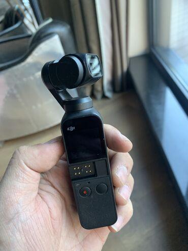 Видеокамера миниатюрная - Кыргызстан: Карманная камера DJI Osmo Pocket с кучей аксессуаров   Миниатюрная 4K-