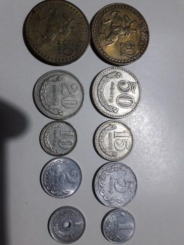Продаю монеты Моголии в Токмак