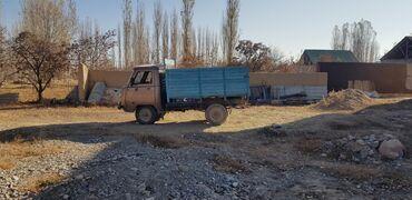 уаз бортовой в Кыргызстан: UAZ 2.5 л. 1994 | 242 км