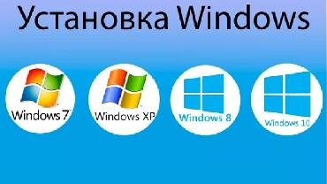 Устaновка Windows 7/8.1/10/10 Proустaновка драйверов на все устройства