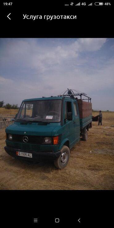 Покупка грузового автомобиля - Кыргызстан: Грузо такси