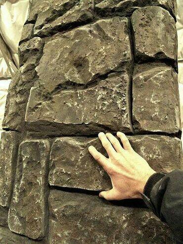 Ремонт и строительство - Ак-Джол: Камень