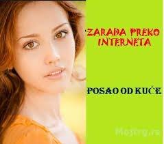 Internet posao od kuce - Kragujevac