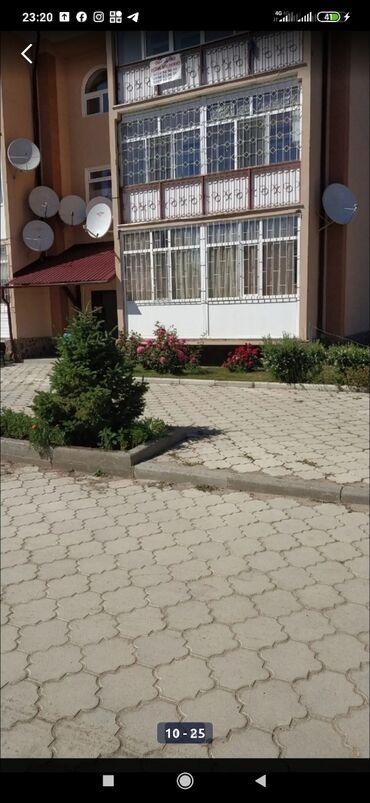 Сдаю 2 комнатную квартиру Кыргызское Взморье Все условия для