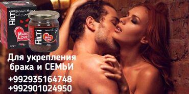 233 объявлений: HILTI EPIMEDIUM MAKE LOVEСмесь Hilti Epimedium MAKE LOVE увеличивает