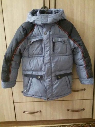 Зимний пуховик для мальчика в идеальном состоянии. Рост 128 ( на 9-11  в Бишкек