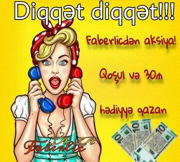 Satış - Azərbaycan: Sizde artan maaş əldə etmek isteyirsizse bize qoşulun