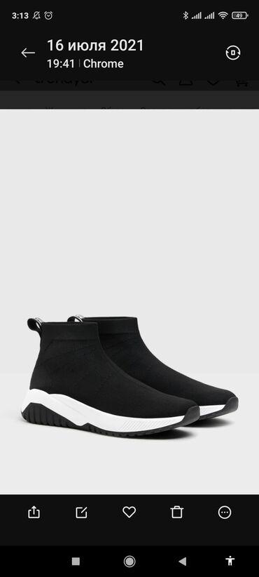 кий продажа в бишкеке в Кыргызстан: Продаю новые кроссовки размер 38, заказывала с Bershka, оказались