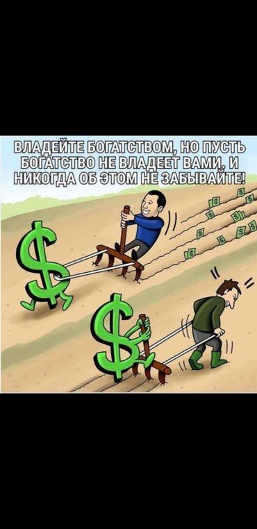 16 диски на ваз в Кыргызстан: Требуется сотрудники!!!Требуется активные пенсионеры!!!Требования