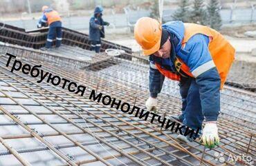 газоблок в бишкеке in Кыргызстан | КИРПИЧ, СТРОИТЕЛЬНЫЕ БЛОКИ: Требуются бригады монолитчиков, кладчики Кирпич по 8сомгазоблок по