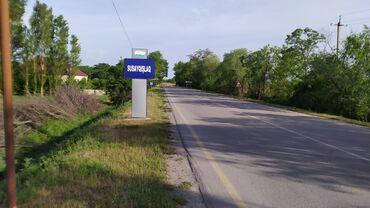 torpaq satışı - Xudat: Satış 12 sot Biznes üçün mülkiyyətçidən