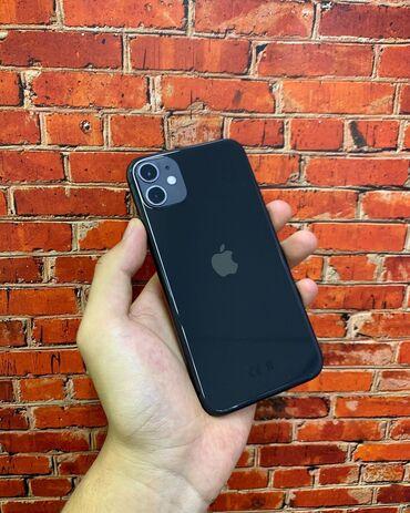 Электроника - Беловодское: IPhone 11   128 ГБ   Черный Б/У