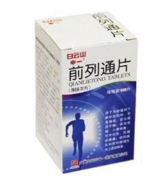 Таблетки от хронического простатита, в Бишкек