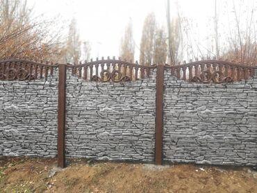 Дом и сад - Беловодское: Евро заборы Сокулук