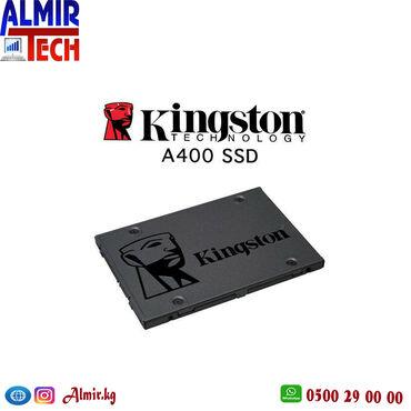 внешние жесткие диски до 320 гб в Кыргызстан: Внутренний накопитель SSD KingstonОбъем-120 ГБСкорость чтения-до 500