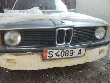 audi coupe 28 e в Кыргызстан: BMW 316 1.6 л. 1984