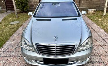 Mercedes-Benz S-Class 5.5 л. 2006 | 220000 км