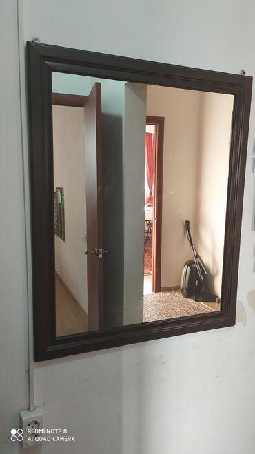 Продаю зеркало размер 85на 70 .состояние супер