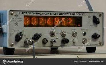 Куплю частотамеры, частотамер. Дорого в Бишкек