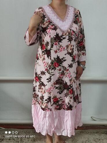 ПлатьеНарядное Размеры:54,56Доставка по городу Доставка в регионы
