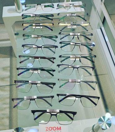 Женские очки капли - Кыргызстан: Женские и мужские очки для зрения. Салон оптики ZooM