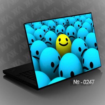 наклейка-для-ноутбука в Кыргызстан: НАКЛЕЙКА НА НОУТБУК №0247 - Выделяйся!Изготовление от 30