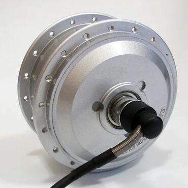Velosiped üçün elektrik mühərriki250 vattlıq reduktorlu mühərrik
