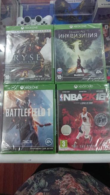 Bakı şəhərində Xbox one üçün Battlefield 1 oyunu