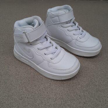 Обувь для мальчика 25 размер . Качество отличное