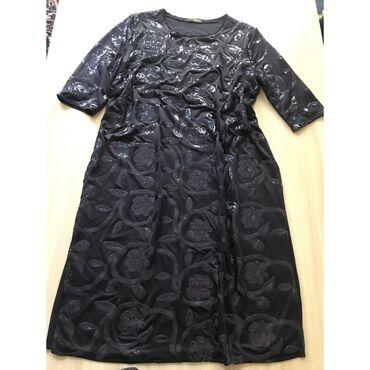 Новое Платье 56-58 размер