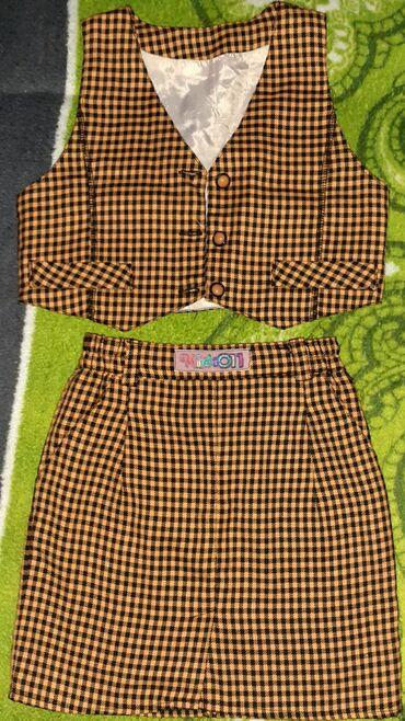 | Kula: Nov prelep kompletic za male damice, prsluk i suknja. Velicina 2, ali