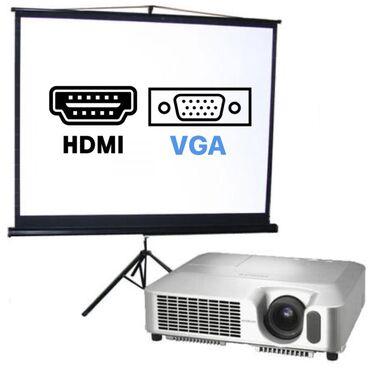 проектор-домашний-кинотеатр в Кыргызстан: Аренда проектора и экрана для проведения тренингов, презентаций, семин