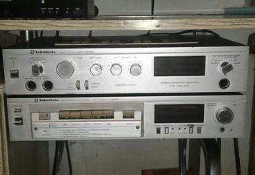 Динамики и музыкальные центры в Беловодское: Радиотехника.усилитель.магнитофон.и 2 калонки