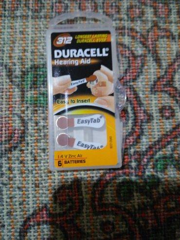 Duracell baterije za slusni aparat celo pakovanje 50 din. Mogucnost - Ruma