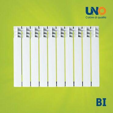 Биметаллические радиаторы UNO Bruno 500/80Биметаллические батареи UNO