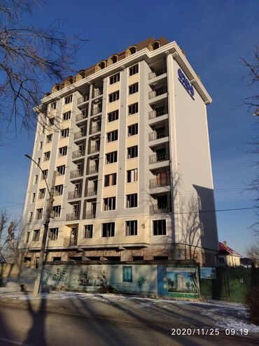 готовые квартиры тс групп в Кыргызстан: Продается квартира: 1 комната, 41 кв. м