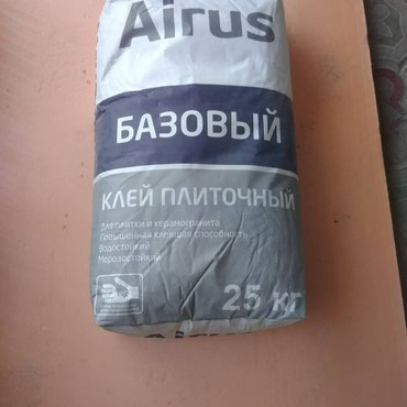 Клей кафельная айрус в Бишкек