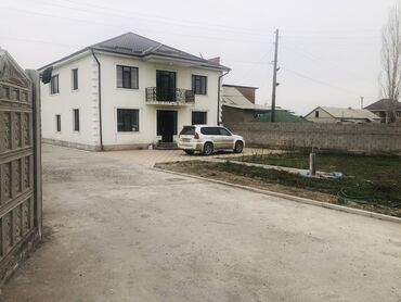 Продажа домов 220 кв. м, 5 комнат