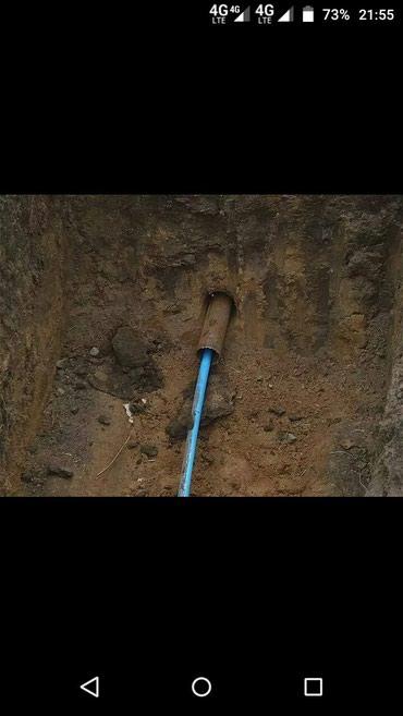 Горизонтальное забивание труб под в Кант