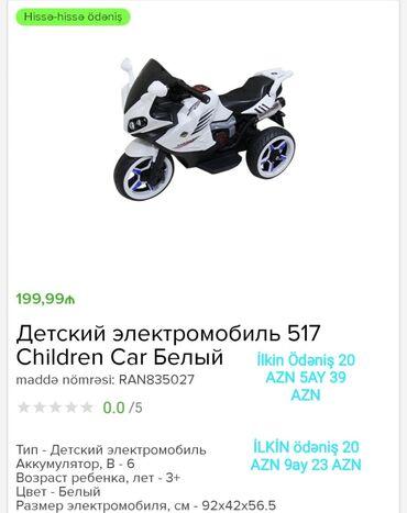 avtomobil ucun soyuducu - Azərbaycan: Həm Nagd Həmdə Kreditlə Uşaq masin və motosikletleri