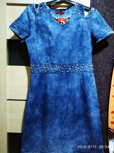 Турецкое джинсовое платье. Новое. Размер 44 в Бишкек